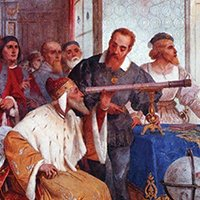 Galileo: Science, Faith, and the Catholic Church -0